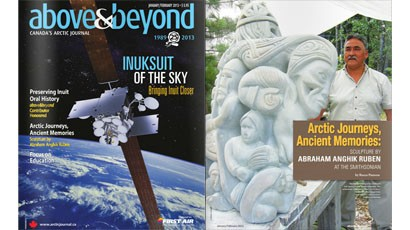 Above&Beyond-articJournal-Cover-s